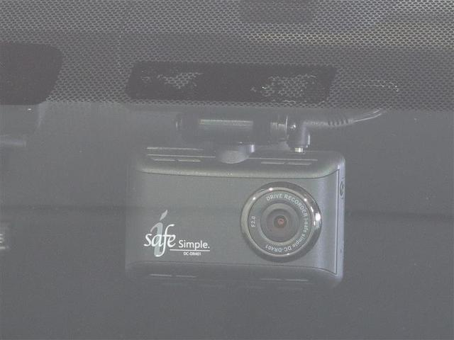 S Lセレクション ワンセグメモリーナビ・CD・バックモニター・ドライブレコーダー・スマートキー・スペアキー・盗難防止システム・エアロ・5人乗り・取扱説明書・メンテナンスノート・距離無料ロングラン保障12ケ月付き(17枚目)