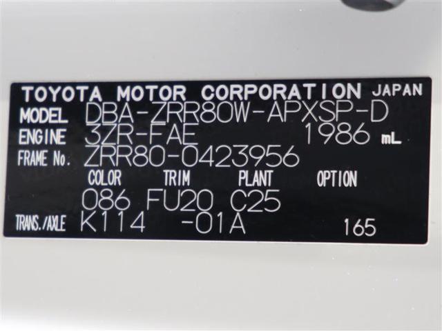 Si ダブルバイビー フルセグメモリーナビ・CD・DVD・バックモニター・ETC・ドライブレコーダー・ワンオーナー・スマートキー・アイドリングストップ機能・LEDヘッドライト・衝突被害軽減ブレーキ・盗難防止システム付き(9枚目)