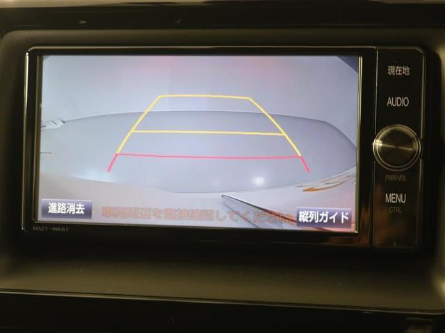 Si ダブルバイビー フルセグメモリーナビ・CD・DVD・バックモニター・ETC・ドライブレコーダー・ワンオーナー・スマートキー・アイドリングストップ機能・LEDヘッドライト・衝突被害軽減ブレーキ・盗難防止システム付き(15枚目)