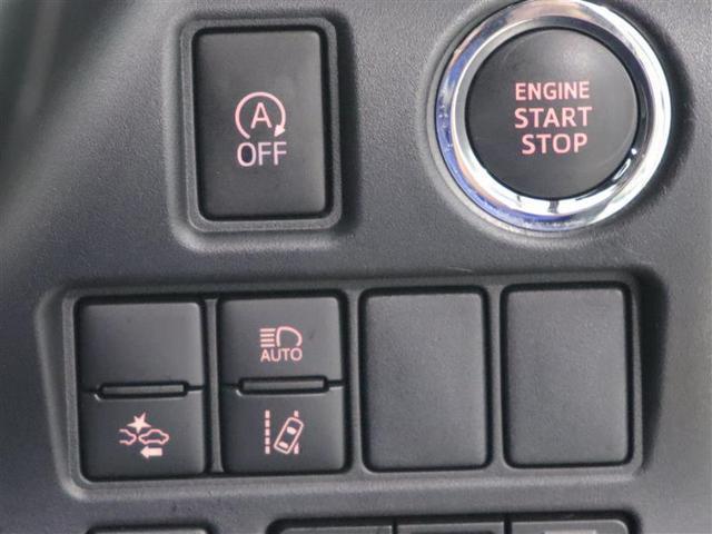 Si ダブルバイビー フルセグメモリーナビ・CD・DVD・バックモニター・ETC・ドライブレコーダー・ワンオーナー・スマートキー・アイドリングストップ機能・LEDヘッドライト・衝突被害軽減ブレーキ・盗難防止システム付き(17枚目)