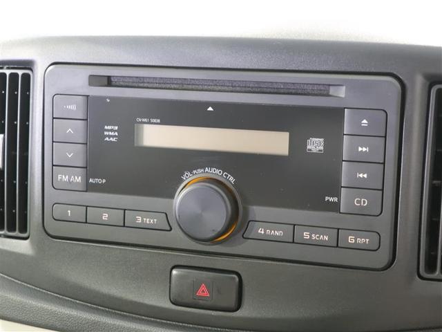 X SA ワンオーナー・CD・オーディオ・キーレス・アイドリングストップ機能・衝突被害軽減ブレーキ・マニュアルエアコン・運転席・助手席エアバック・取扱説明書・走行距離無制限・無料ロングラン保障12ケ月付き(12枚目)