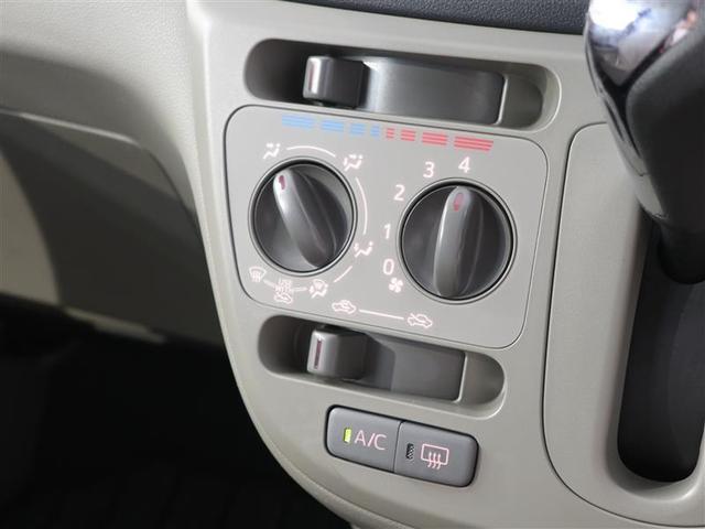 X SA ワンオーナー・CD・オーディオ・キーレス・アイドリングストップ機能・衝突被害軽減ブレーキ・マニュアルエアコン・運転席・助手席エアバック・取扱説明書・走行距離無制限・無料ロングラン保障12ケ月付き(13枚目)