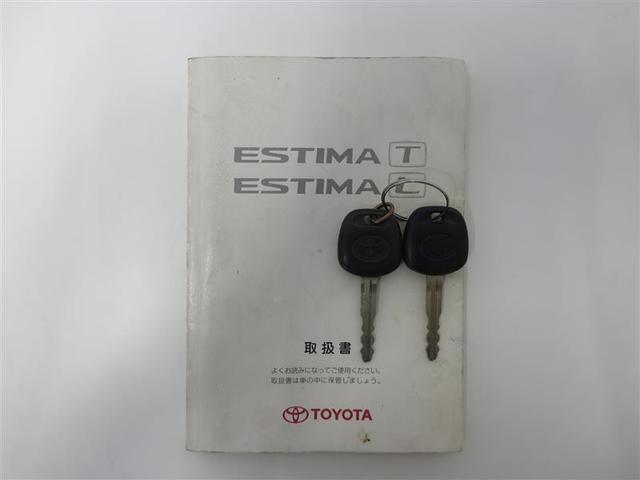 トヨタ エスティマL X