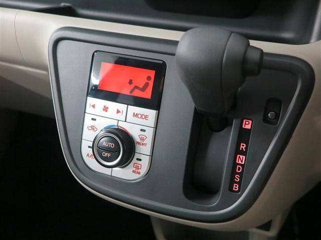 X LパッケージS 安全装置 スマートキー ワンオーナー(16枚目)