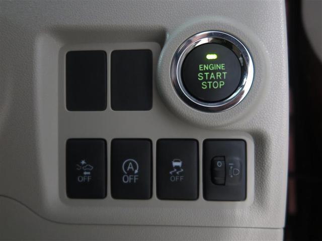 X LパッケージS 安全装置 スマートキー ワンオーナー(18枚目)
