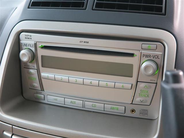 オーディオ付きでラジオ・CDをお楽しみください。