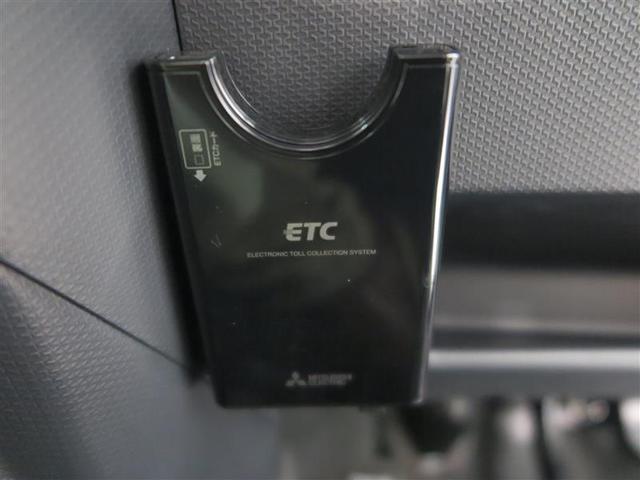 ブラック&ホワイトII ナビ ETC バックモニター(15枚目)