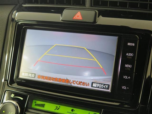 「トヨタ」「カローラフィールダー」「ステーションワゴン」「千葉県」の中古車16