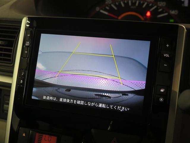 「ダイハツ」「タント」「コンパクトカー」「千葉県」の中古車17