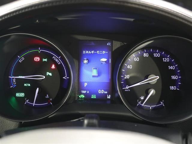G 1年間走行距離無制限保証付 衝突被害軽減ブレーキ ドライブレコーダー メモリナビ フルセグTV バックカメラ LEDヘッドライト ワンオーナー スマートキー ETC 純正アルミ クルーズコントロール(13枚目)