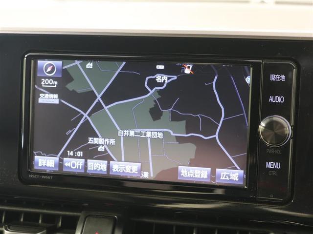 G 1年間走行距離無制限保証付 衝突被害軽減ブレーキ ドライブレコーダー メモリナビ フルセグTV バックカメラ LEDヘッドライト ワンオーナー スマートキー ETC 純正アルミ クルーズコントロール(14枚目)