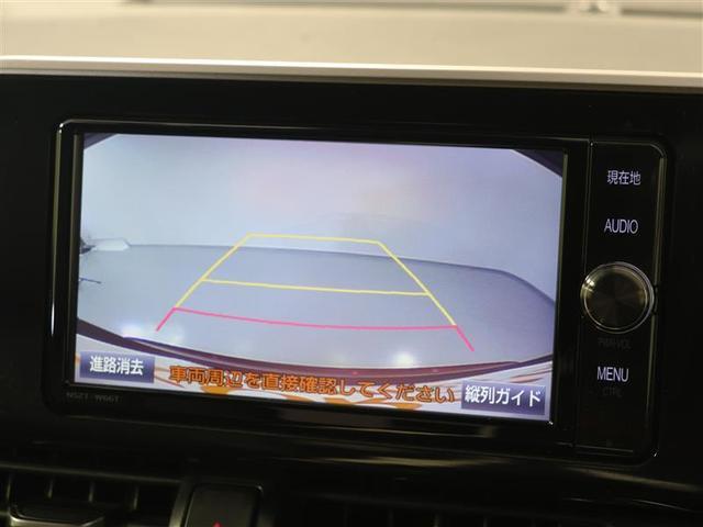 G 1年間走行距離無制限保証付 衝突被害軽減ブレーキ ドライブレコーダー メモリナビ フルセグTV バックカメラ LEDヘッドライト ワンオーナー スマートキー ETC 純正アルミ クルーズコントロール(16枚目)