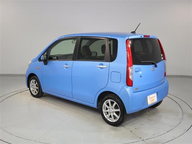 車のことは全部トヨタのお店にお任せ! 任意保険のご相談、証券診断や新規でのご加入を承っております。現在ご加入の保険証券をお持ちいただくとより詳細な保険料の試算が可能です。