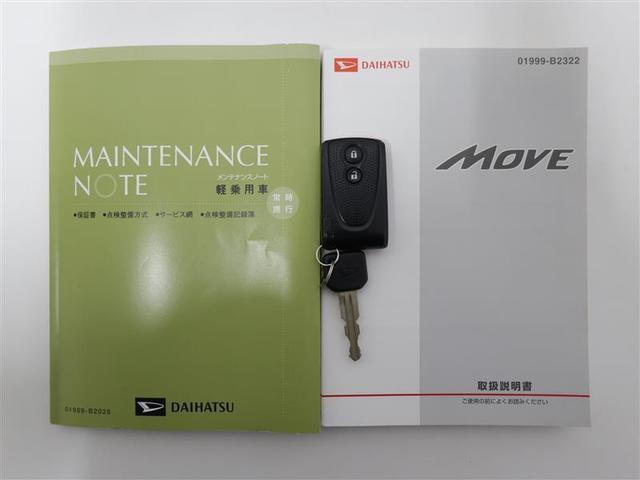 整備手帳・取扱説明書・スマートキー付きです。バッテリー、クリーンエアフィルター、エンジンオイル、オイルエレメント、ブレーキオイル、ワイパーラバー、キー電池等の消耗品は交換してご納車いたします。