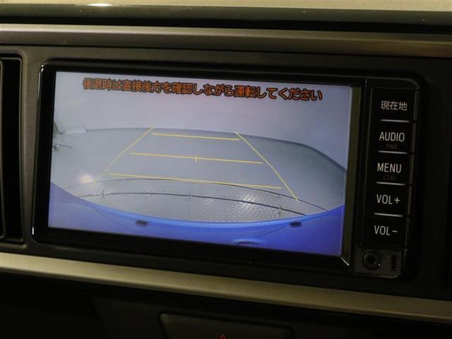X Gパッケージ 衝突被害軽減ブレーキ 保証付(1年間走行距離無制限保証) ドライブレコーダー アイドリングストップ ナビ CD ワンセグTV バックカメラ ETC スマートキー LEDヘットライト(16枚目)
