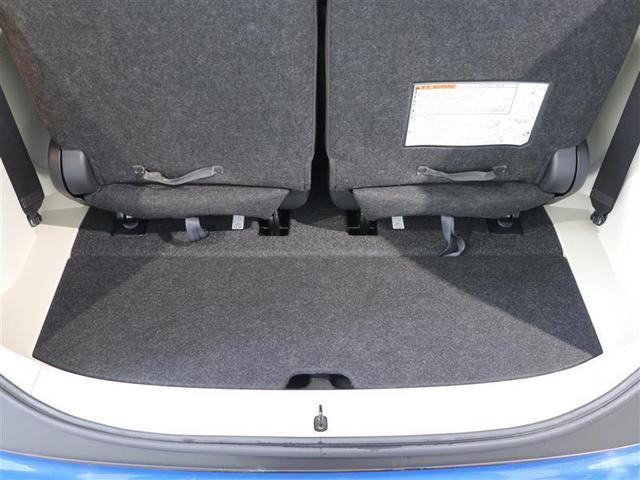G 7人乗 1年間走行距離無制限保証付 アイドリングストップ メモリナビ 両側電動スライドドア スマートキー ワンオーナー フルエアロ オートエアコン 整備手帳 取扱説明書 ワンセグ ハロゲンヘッドライト(12枚目)