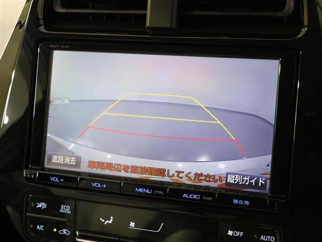 Aツーリングセレクション 1年間走行距離無制限保証付 衝突被害軽減ブレーキ ペダル踏み間違い加速抑制 ドライブレコーダー 寒冷地仕様 Bluetooth対応大型メモリナビ フルセグ LEDヘッドライト スマートキー 1オーナー(16枚目)
