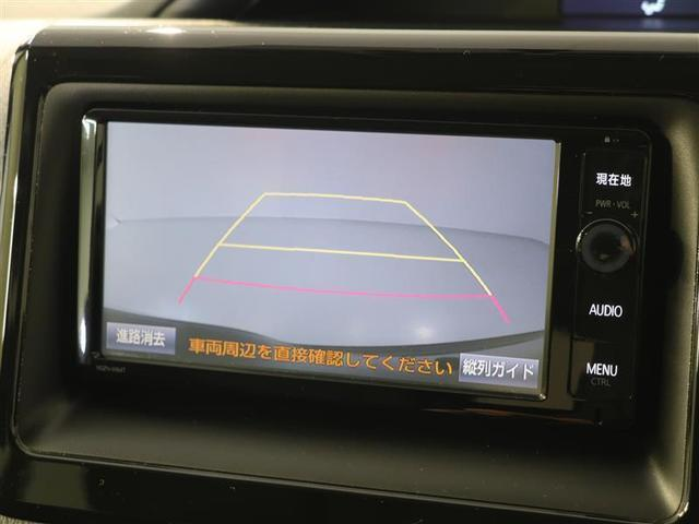 X ディライトプラス 8人乗 1年間走行距離無制限保証付 アイドリングストップ リモコンスターター Bluetooth対応メモリナビ フルセグ 両側電動スライドドア LEDヘッドライト スマートキー 1オーナー Bカメラ(17枚目)