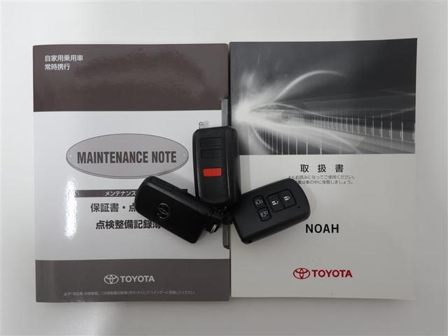 X ディライトプラス 8人乗 1年間走行距離無制限保証付 アイドリングストップ リモコンスターター Bluetooth対応メモリナビ フルセグ 両側電動スライドドア LEDヘッドライト スマートキー 1オーナー Bカメラ(20枚目)