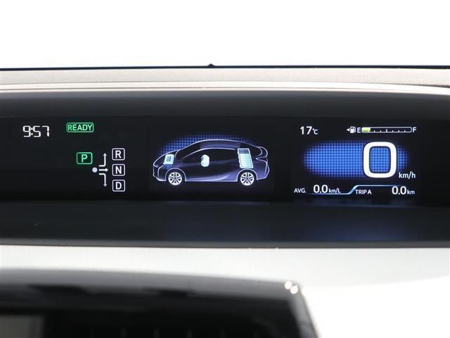S 1年間走行距離無制限保証付 Bluetooth対応大型メモリナビ フルセグTV LEDヘッドライト スマートキー ワンオーナー バックカメラ ETC 純正アルミ オートエアコン 整備手帳 取扱説明書(13枚目)