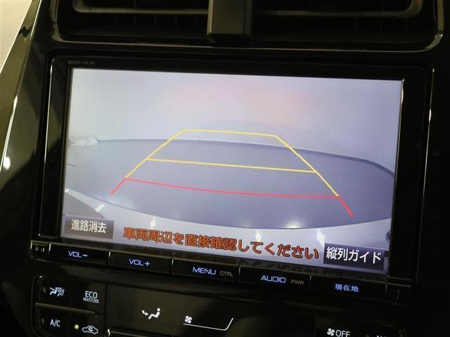 S 1年間走行距離無制限保証付 Bluetooth対応大型メモリナビ フルセグTV LEDヘッドライト スマートキー ワンオーナー バックカメラ ETC 純正アルミ オートエアコン 整備手帳 取扱説明書(16枚目)