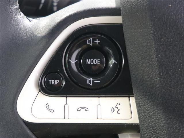 S 1年間走行距離無制限保証付 Bluetooth対応大型メモリナビ フルセグTV LEDヘッドライト スマートキー ワンオーナー バックカメラ ETC 純正アルミ オートエアコン 整備手帳 取扱説明書(17枚目)