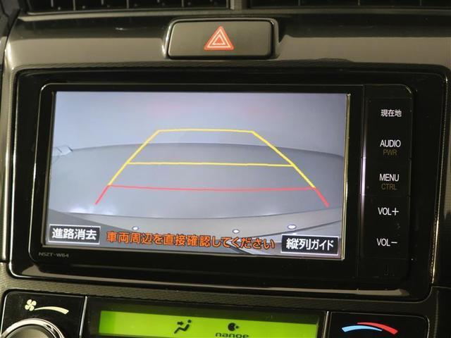 1.5G 1年間走行距離無制限保証付 衝突被害軽減ブレーキ ドライブレコーダー アイドリングストップ メモリナビ フルセグ スマートキー ワンオーナー バックカメラ ETC イモビライザー 純正アルミ DVD(16枚目)