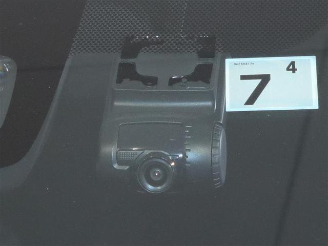 1.5G 1年間走行距離無制限保証付 衝突被害軽減ブレーキ ドライブレコーダー アイドリングストップ メモリナビ フルセグ スマートキー ワンオーナー バックカメラ ETC イモビライザー 純正アルミ DVD(17枚目)