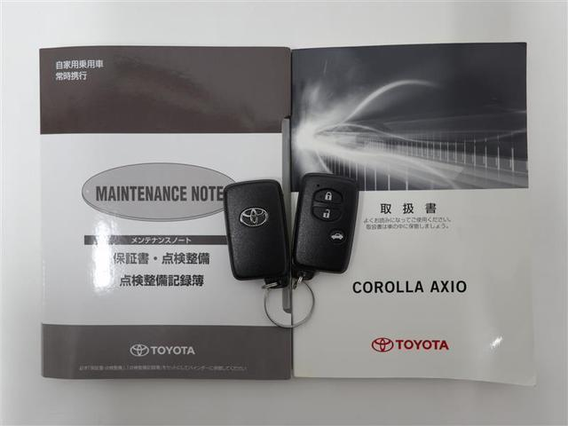 1.5G 1年間走行距離無制限保証付 衝突被害軽減ブレーキ ドライブレコーダー アイドリングストップ メモリナビ フルセグ スマートキー ワンオーナー バックカメラ ETC イモビライザー 純正アルミ DVD(20枚目)