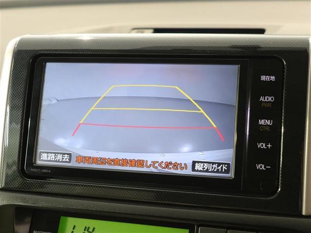 1.8G 1年間走行距離無制限保証付 メモリナビ フルセグTV HIDヘッドライト スマートキー ワンオーナー バックカメラ ETC コーナーセンサー イモビライザー 社外アルミ オートエアコン DVD再生可(17枚目)