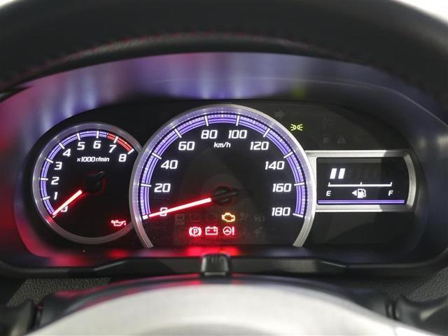 カスタムG-T 1年間走行距離無制限保証付 衝突被害軽減ブレーキ ドライブレコーダー アイドリングストップ Bluetooth対応大型メモリナビ フルセグ 両側電動スライドドア LEDヘッドライト スマートキー(13枚目)