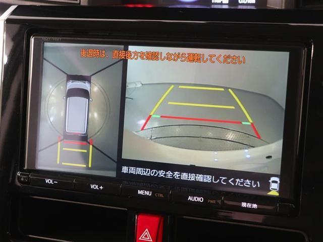 カスタムG-T 1年間走行距離無制限保証付 衝突被害軽減ブレーキ ドライブレコーダー アイドリングストップ Bluetooth対応大型メモリナビ フルセグ 両側電動スライドドア LEDヘッドライト スマートキー(16枚目)