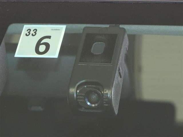 カスタムG-T 1年間走行距離無制限保証付 衝突被害軽減ブレーキ ドライブレコーダー アイドリングストップ Bluetooth対応大型メモリナビ フルセグ 両側電動スライドドア LEDヘッドライト スマートキー(18枚目)