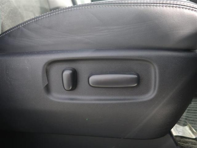 アエラス プレミアムエディション 7人乗 1年間走行距離無制限保証付 Bluetooth対応大型メモリナビ フルセグ 後席モニター 両側電動スライドドア HIDヘッドライト スマートキー ワンオーナー ETC パワーシート 社外アルミ(13枚目)