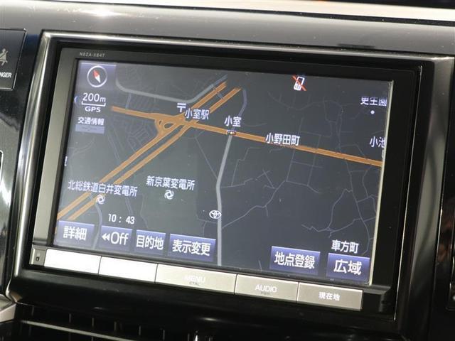 アエラス プレミアムエディション 7人乗 1年間走行距離無制限保証付 Bluetooth対応大型メモリナビ フルセグ 後席モニター 両側電動スライドドア HIDヘッドライト スマートキー ワンオーナー ETC パワーシート 社外アルミ(16枚目)