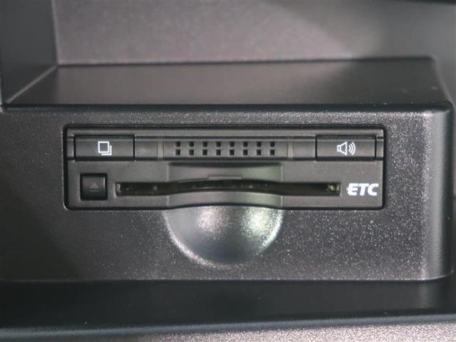 アエラス プレミアムエディション 7人乗 1年間走行距離無制限保証付 Bluetooth対応大型メモリナビ フルセグ 後席モニター 両側電動スライドドア HIDヘッドライト スマートキー ワンオーナー ETC パワーシート 社外アルミ(17枚目)