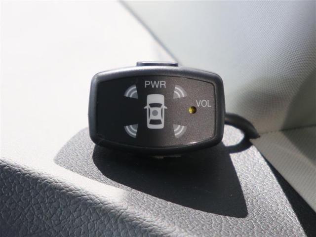 アエラス プレミアムエディション 7人乗 1年間走行距離無制限保証付 Bluetooth対応大型メモリナビ フルセグ 後席モニター 両側電動スライドドア HIDヘッドライト スマートキー ワンオーナー ETC パワーシート 社外アルミ(19枚目)
