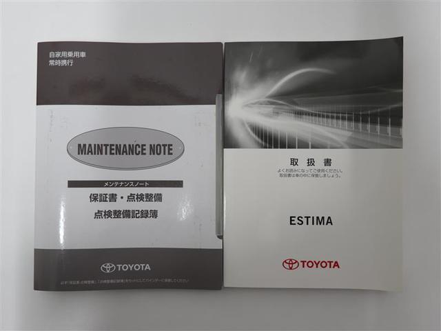 アエラス プレミアムエディション 7人乗 1年間走行距離無制限保証付 Bluetooth対応大型メモリナビ フルセグ 後席モニター 両側電動スライドドア HIDヘッドライト スマートキー ワンオーナー ETC パワーシート 社外アルミ(20枚目)