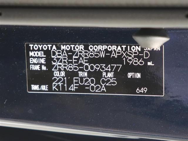 Si ダブルバイビー 7人 1年間走行距離無制限保証付 4WD 衝突被害軽減システム Bluetooth対応大型ナビ ドライブレコーダー クルーズコントロール フルセグTV LEDヘッドライト 車線逸脱警報 バックカメラ(18枚目)