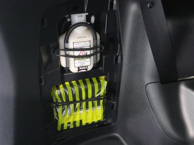 Si 1年間走行距離無制限保証付 衝突被害軽減システム Bluetooth対応10インチメモリナビ LEDヘッドライト 両側電動スライドドア スマートキー バックカメラ ETC フルセグTV 車線逸脱警報(8枚目)