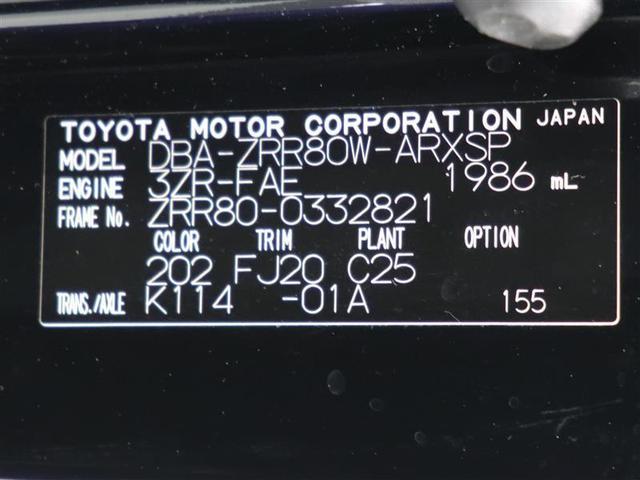 Si 1年間走行距離無制限保証付 衝突被害軽減システム Bluetooth対応10インチメモリナビ LEDヘッドライト 両側電動スライドドア スマートキー バックカメラ ETC フルセグTV 車線逸脱警報(9枚目)
