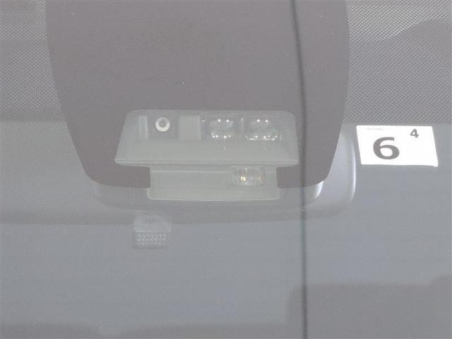 Si 1年間走行距離無制限保証付 衝突被害軽減システム Bluetooth対応10インチメモリナビ LEDヘッドライト 両側電動スライドドア スマートキー バックカメラ ETC フルセグTV 車線逸脱警報(10枚目)