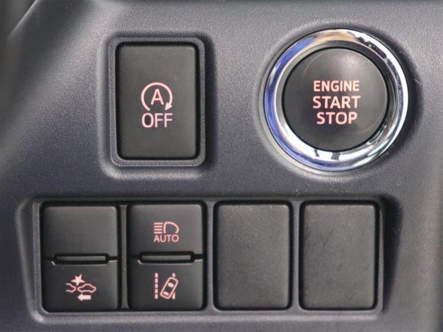 Si 1年間走行距離無制限保証付 衝突被害軽減システム Bluetooth対応10インチメモリナビ LEDヘッドライト 両側電動スライドドア スマートキー バックカメラ ETC フルセグTV 車線逸脱警報(17枚目)