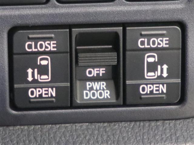 Si 1年間走行距離無制限保証付 衝突被害軽減システム Bluetooth対応10インチメモリナビ LEDヘッドライト 両側電動スライドドア スマートキー バックカメラ ETC フルセグTV 車線逸脱警報(18枚目)