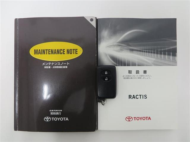 トヨタ ラクティス 1.3G