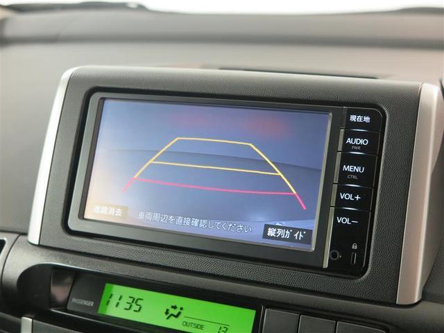 1.8X ナビ ETC バックモニター スマートキー(18枚目)