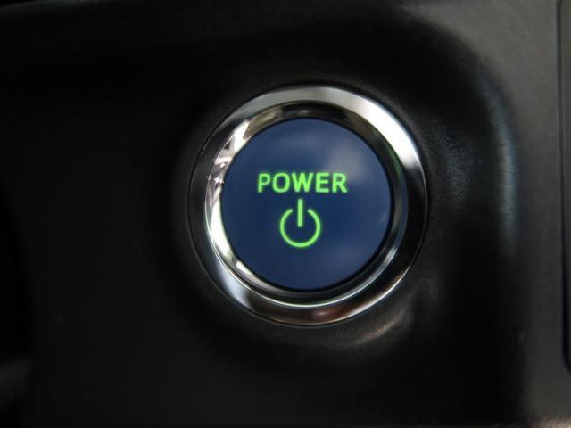 ボタンプッシュでエンジンスタート。