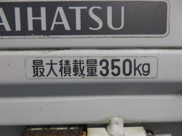 積載量350キロ