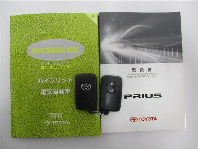「トヨタ」「プリウス」「セダン」「千葉県」の中古車20