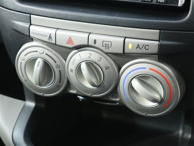 シンプルなエアコン操作!